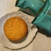 北海道限定 ISHIYAの『ショコラガトー ホワイト』。お土産に貰って嬉しいご当地限定のお菓子。