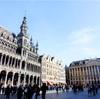 ベルギー旅行 ブリュッセル