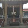 宝くじ当てたい!!ので、いざ、皆中稲荷神社へ。
