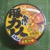 #4 マルちゃん 黒い豚カレーうどん