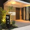 【宿泊前に確認】コートヤード ・バイ・マリオット大阪本町の宿泊情報