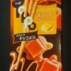 トッポ ほろにが(ほろ苦)キャラメル!コンビニでも買えるカロリーは気になるが美味しいチョコ菓子