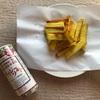 秋の味覚さつまいもの簡単レシピ。シンプルに素揚げがおいしい。