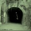 京都の心霊スポットに恐怖映像を取りに行ったら友人が行方不明に