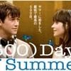 【映画】ハッピーエンド過ぎない映画が好き