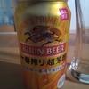 キリン:一番搾り 超芳醇、宅飲みTips1:グラスのすすめ