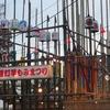 これがお祭り?!「関東の奇祭」第159回古河提灯竿もみまつりに行ってきました。