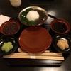 【ぎおん徳屋】京都で人気!高台寺周辺わらびもち
