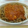 みかづきの『イタリアン』の味や画像を紹介!焼きそばなのに洋食?
