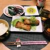 晩ごはん▶︎春巻き定食(肉じゃがをリメイク!サンマの見分け方)