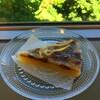 夏越の祓いで食べる京都の伝統菓子「水無月」