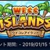 【イベント攻略】WECCアイランドまとめ!!【ウイコレ】