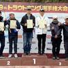 速報!祝砲!第19回トラウトキング選手権ペア戦 in 平谷湖 しぶてーPが優勝(´д`)