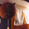 大阪 福島「日本酒 弘大」美味い酒と美味いアテ。大人の贅沢