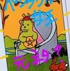 タロットカード『ペンタクルの女王』イラスト元ネタとは?