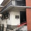 藤井診療所の閉院