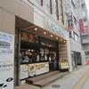 横浜駅西口東京餃子軒行ってきたよ!(餃子)横浜駅西口周辺ランチ情報口コミ評判