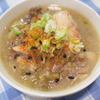 在庫整理でサムゲタン風鳥手羽スープ