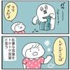 【4コマ2本】トゲトゲ言葉を取り締まる娘警察24時