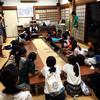 住職からの3つの約束【学習支援ボランティアシープハウス】