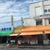 札幌中央市場で海鮮丼の朝食
