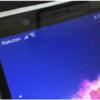 ド田舎で楽天モバイル(楽天UN-LIMIT)を使う → バンド3を強制するにはiPhoneの「設定」からネットワーク選択を手動にして「Rakuten」を選べばOK