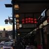 これから京都に観光に行く場合、出来るだけ大阪のホテルを取ることをオススメしたい理由が出来た!?
