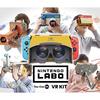 価格は7980円「Nintendo Labo」VRゲーム体験ができる商品誕生「Nintendo Labo: VR Kit」4月12日に発売!!!