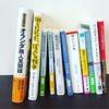 読書好きが北海道に観光へ行くなら一万円選書でおなじみのいわた書店が最高に楽しめる
