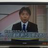 ✅速報【4日連続で感染者ナシ】〜東京・仙台が気になる〜