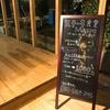 三田市ステーキ☆ステーキ食堂Masse