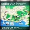 【鎌倉2人旅】出だしから寄り道〜な、小動神社(6/17)【源氏めぐり】