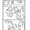 四コマ・ドメスティック弁慶