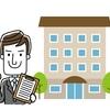 「不動産屋が無料査定」高値で明石市の不動産を売る方法