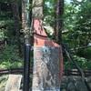 走水神社に伝わる日本武尊と弟橘媛命の伝説(横須賀市)
