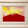 『木花咲耶姫 - 紅富士』の原画を販売いたします!