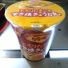 エースコック すき焼き味うどん、レビュー!!