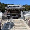 神君伊賀越えの旅 Day3 小川城→白子 60.8km
