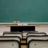 個別指導塾で成績が伸びる生徒の特長3つ+α