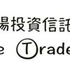 【トライオートETF】米国取引時間の通知がヤバい。利益もヤバい。