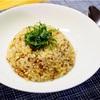 「生姜と大葉で爽やか」味付けきまる!ぽん酢チャーハンのレシピ