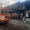 近江鉄道:駅の案内表示 -7- 番線表示