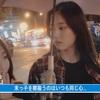 「映像」今月の少女探究#73「日本語字幕」