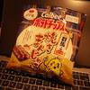 カルビー『ポテトチップス 焼きまんじゅう味』群馬のソウルフード(お菓子)