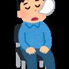 冬になって眠気が酷い……冬眠? いいえ、冬季うつ病かもしれません