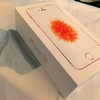 """iPhone""""セ""""に機種変して楽天モバイルのSIMサイズを変えた"""