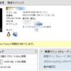 vCenterのWeb管理画面からVMWare Toolsのアップグレードを行うメモ
