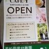 CAFE Y 開店です!