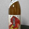 芋焼酎 白金の露 紅を飲んでみた【味の評価】