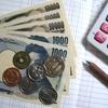 配当金を管理すべき理由と管理方法
